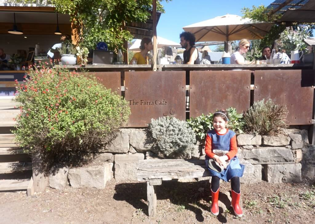 The Farm Cafe, Collingwood Children's Farm, 18 St Heliers St, Abbotsford