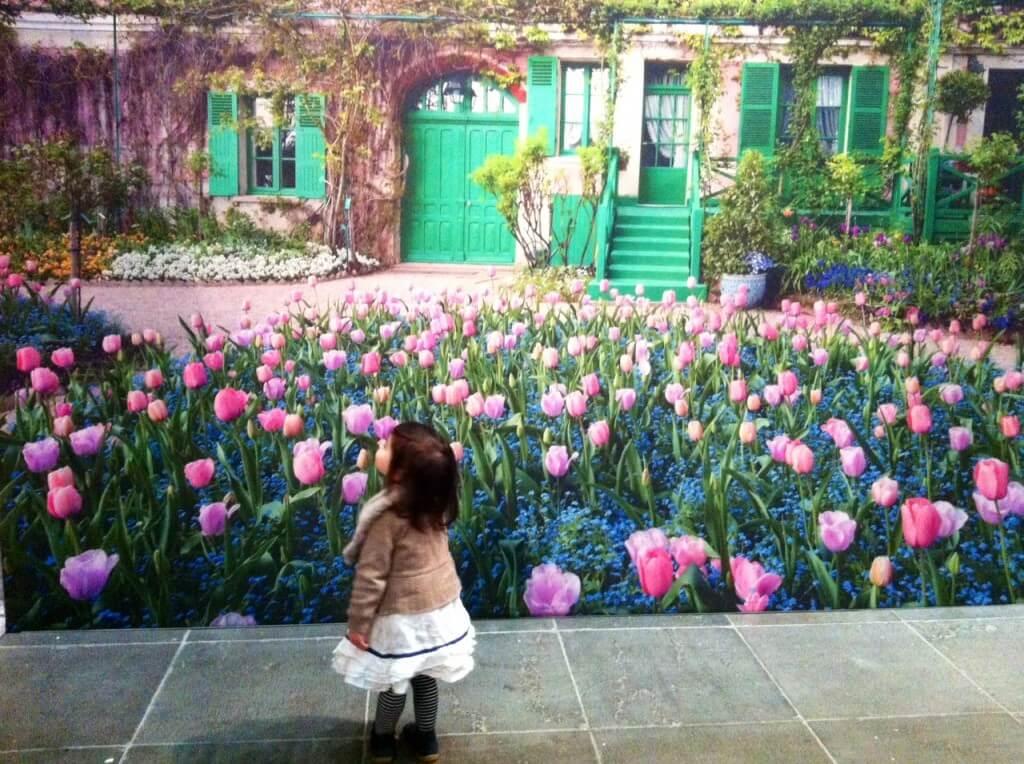 Monet's Garden: A Book for Kids