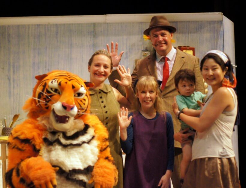 the tiger who came to tea melbourne