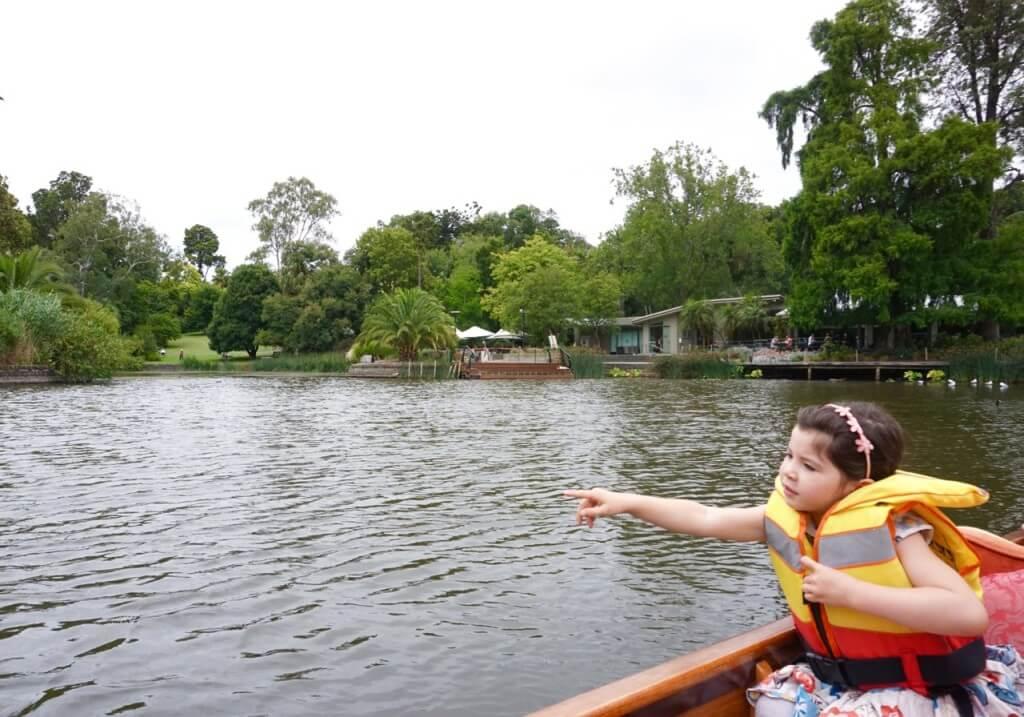 Punt Tours Melbourne, Royal Botanic Gardens Melbourne, Birdwood Avenue, South Yarra
