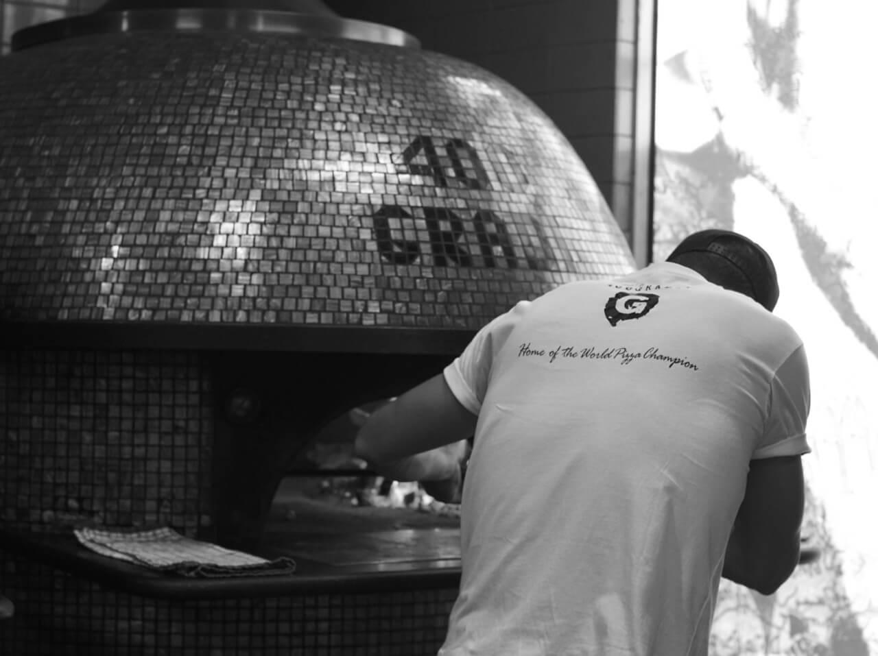 Hot 400 Gradi Pizza Making Kid S Masterclass Lygon St