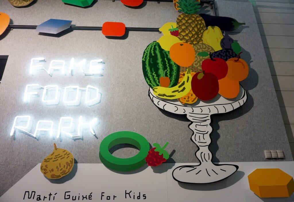 Fake Food Park NGV - 1