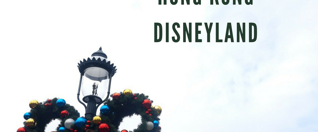 15 Tips For Visiting Hong Kong Disneyland
